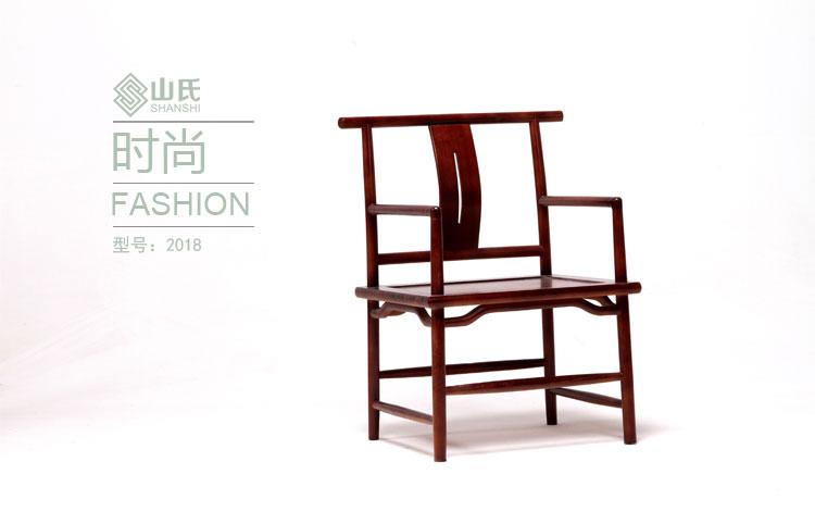 新中式 实木茶室椅子